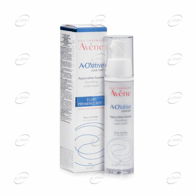 AVENE A-Oxitive изглаждащ аква-крем