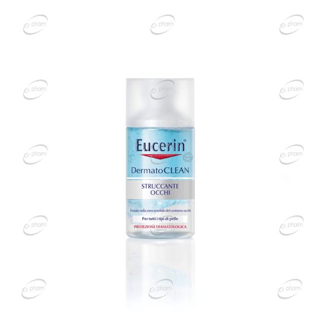 Eucerin DermatoClean Лосион за отстраняване на грим