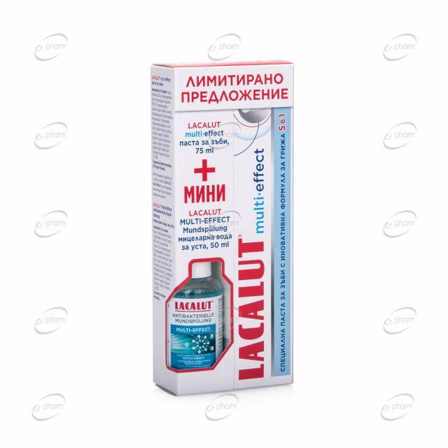 LACALUT multi-effect ПРОМО паста за зъби + вода за уста