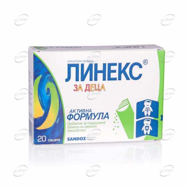 ЛИНЕКС БЕЙБИ сашета