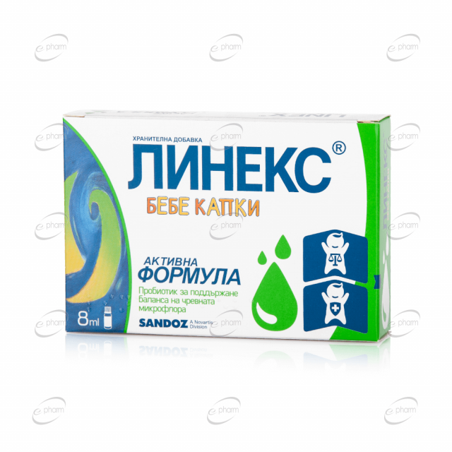 ЛИНЕКС БЕЙБИ капки