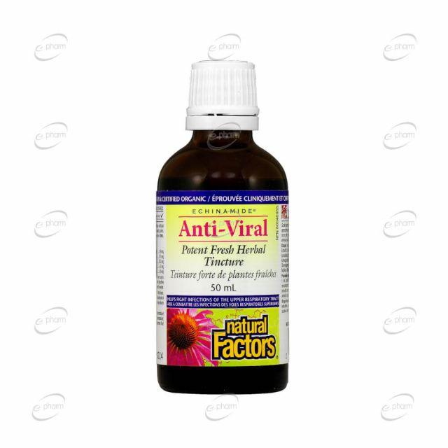 ANTI-VIRAL тинктура Natural Factors
