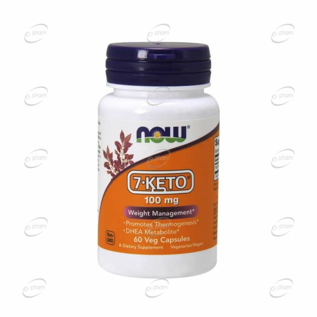 7 - КЕТО 100 mg капсули Now Foods