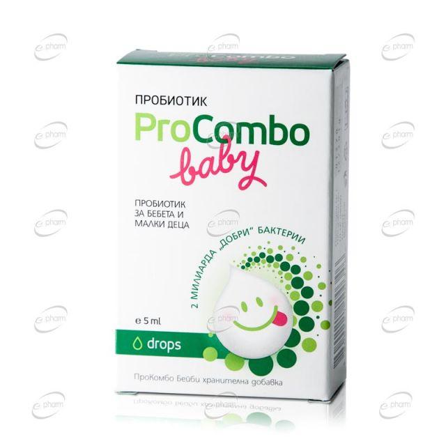 ProCombo Baby