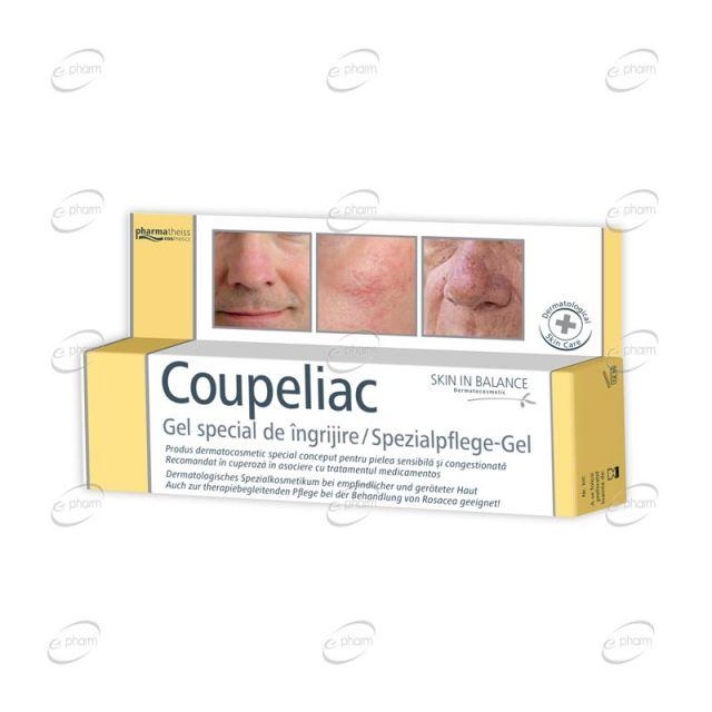 COUPELIAC специална грижа за зачервена кожа