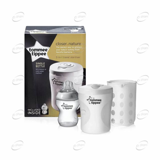 TOMMEE TIPPEE Стерилизатор за едно шише