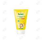 БОЧКО Слънцезащитно мляко SPF 50