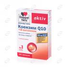 Допелхерц актив Коензим Q10 + В-витамини