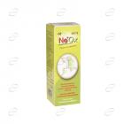 NeOx олио