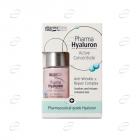 Pharma Hyaluron концентрат антиейдж + възстановителен