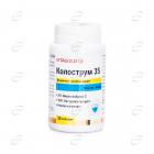 КОЛОСТРУМ 35 за силна имунна система VITAGOLD