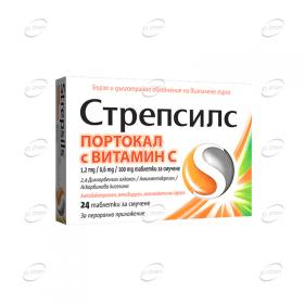 СТРЕПСИЛС Портокал и Витамин С