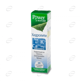 Power of Nature Хидролити