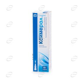 КСИМЕРАЛ 1 mg/ml спрей