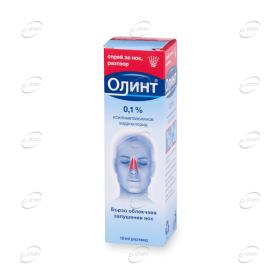 Олинт  0.1 % спрей