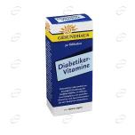 ДИАБЕТИКЕР витамини за диабетици