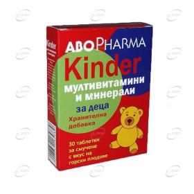 КИНДЕР таблетки за смучене х 30 бр.