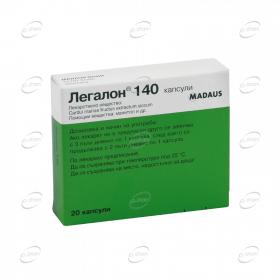 ЛЕГАЛОН 140 мг