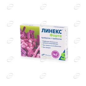ЛИНЕКС ФОРТЕ