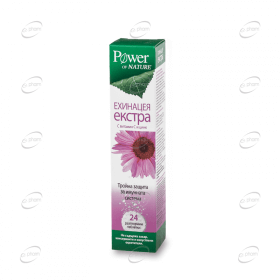 Power of Nature Echinacea Extra