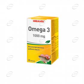 WALMARK Омега-3