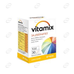 VITAMIX за имунитет