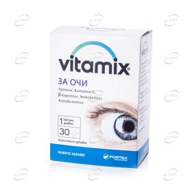 VITAMIX за очи