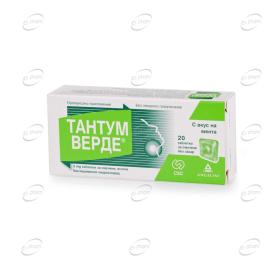 Тантум Верде таблети за смучене