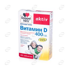 Допелхерц актив Витамин D 400 I.U.