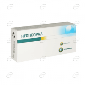 Neopsoral