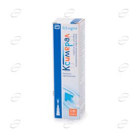 КСИМЕРАЛ 0.5 mg/ml спрей