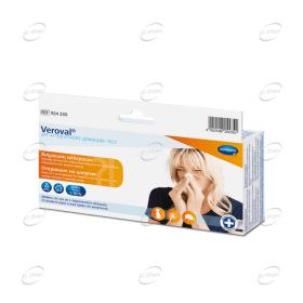 HARTMANN Veroval Allergy Identification
