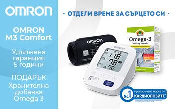 Omron M3 + Omega 3